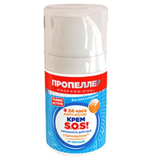 Kem Đặc Trị Mụn SOS Của Nga