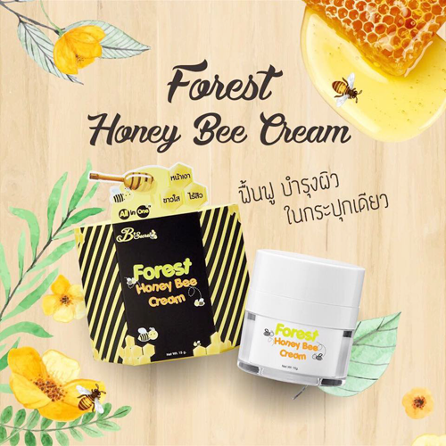Kem Ong Forest Honey Bee Thái Lan
