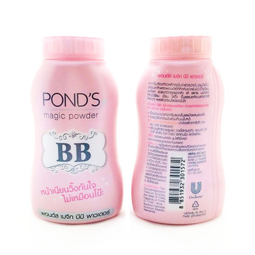 Phấn Phủ Pond's BB Magic Powder Thái Lan