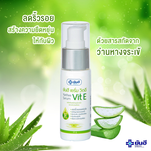 serum-vitamin-e-mo-nep-nhan-thai-lan-chinh-hang