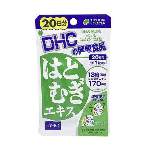 Viên Uống Trắng Da DHC Nhật Bản 20 Viên