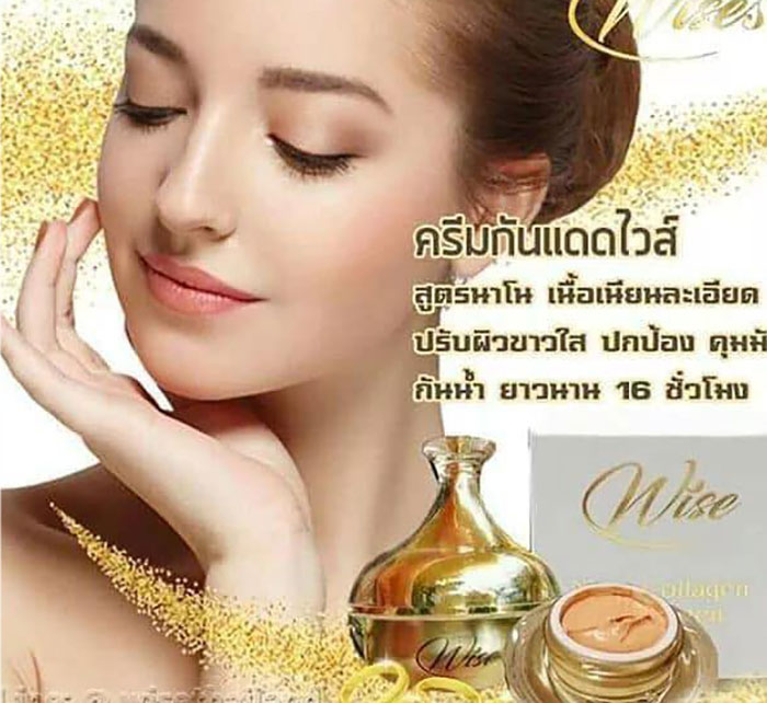 kem-chong-nang-kem-chong-nang-wise-nano-collagen-sunscreen-thai-lan-5506