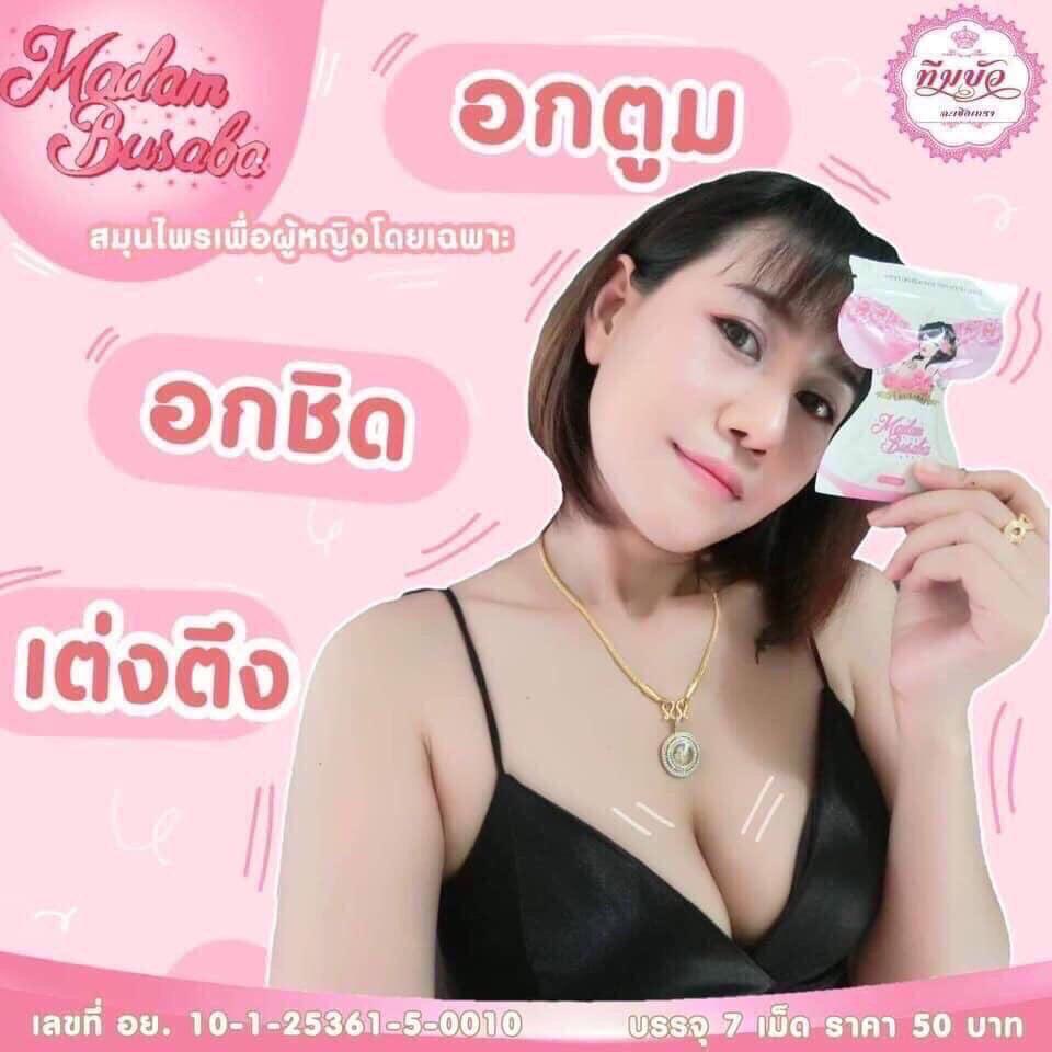no-nguc-trang-da-madam-busaba-thai-lan-5816