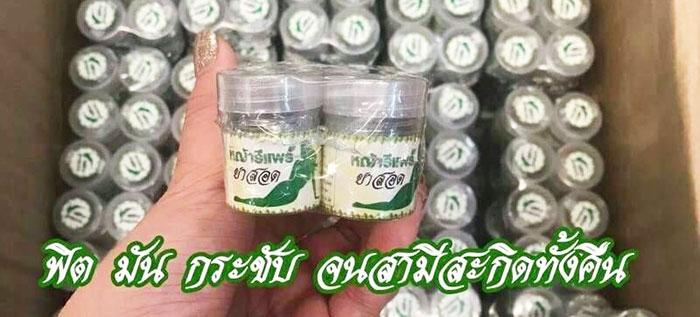 san-pham-khac-vien-dat-se-khit-vung-kin-tra-xanh-thai-lan-5767