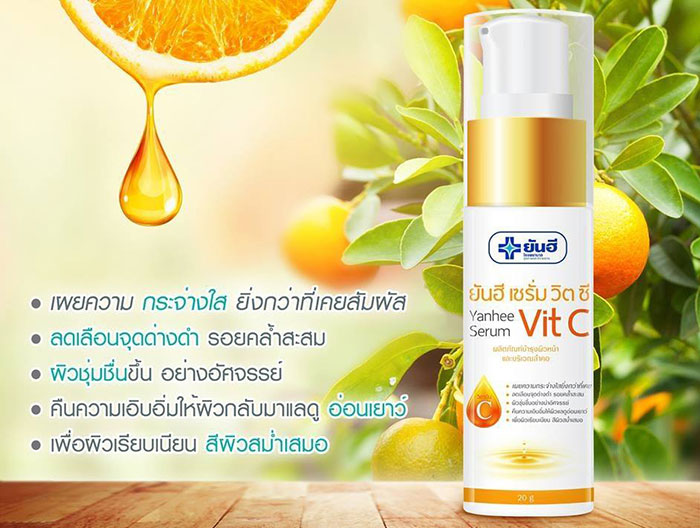 duong-da-mat-serum-vitamin-c-yanhee-thai-lan-chinh-hang-5546