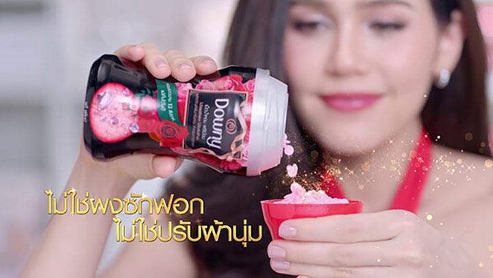 san-pham-khac-vien-xa-vai-kho-downy-thai-lan-150g-5783
