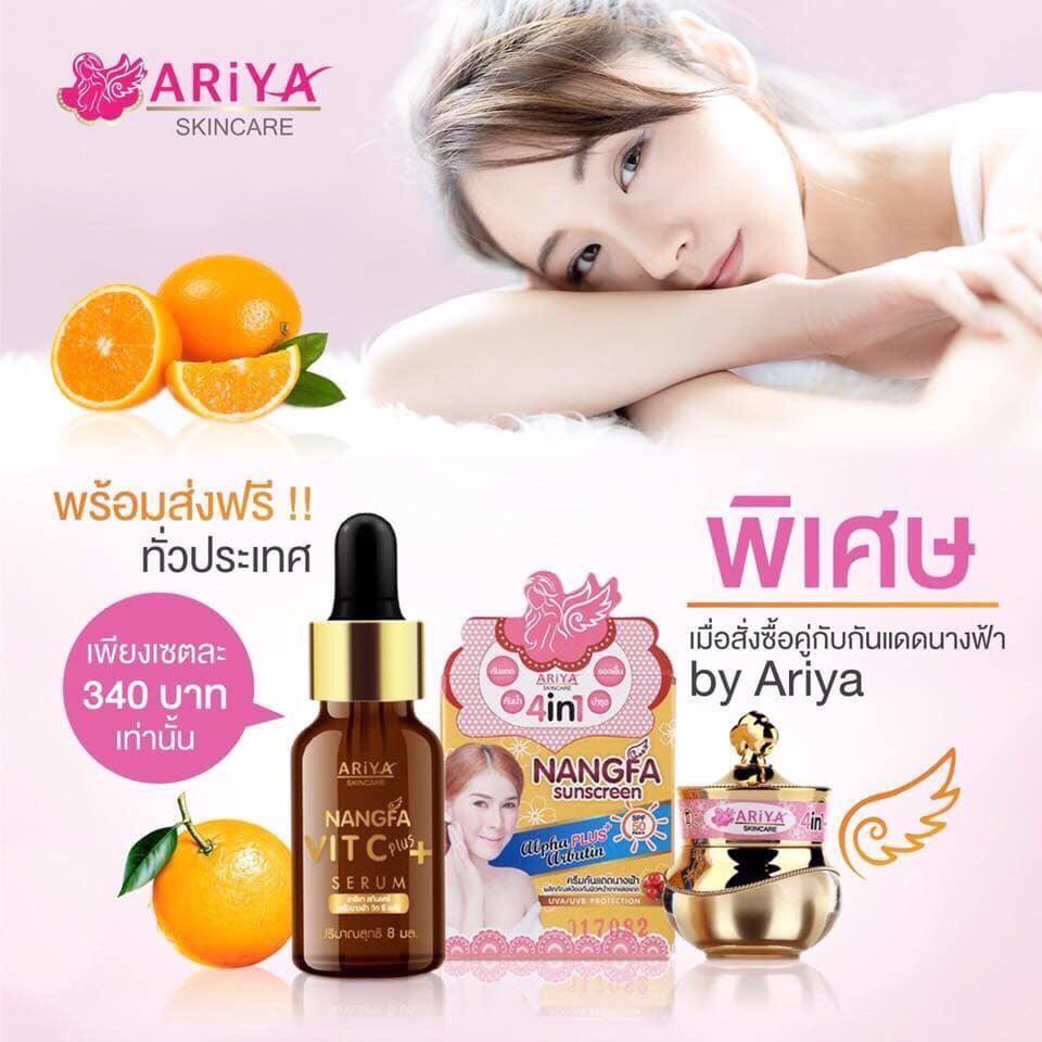 Serum Nangfa Vit C Plus Thái Lan