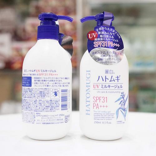Sữa Dưỡng Trắng Da Chống Nắng Hatomugi SPF31 PA Nhật Bản