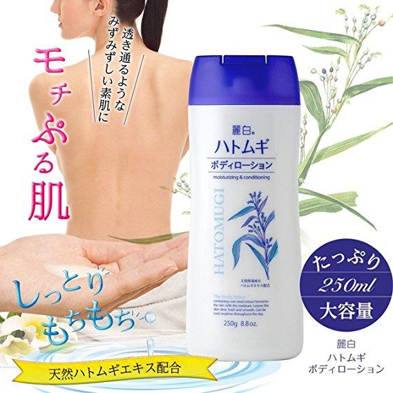 Sữa Dưỡng Thể Hatomugi The Body Lotion Nhật Bản