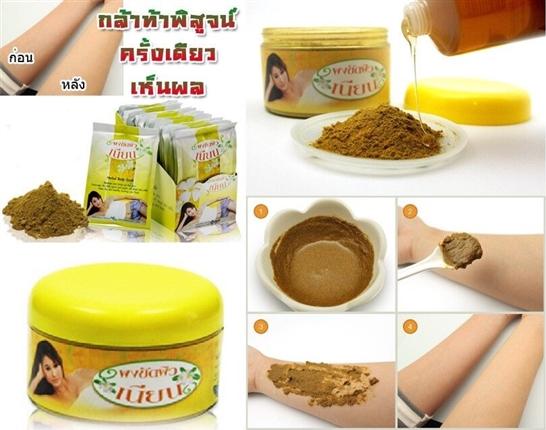 Bột Tắm Trắng Thảo Mộc Nian Yanhee Chính Hãng Thái Lan