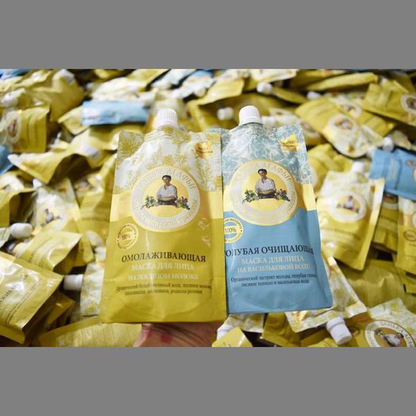 Mặt Nạ Sữa Non Bà Già Nga Agafia