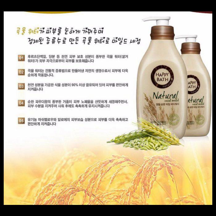 Sữa Tắm Cao Cấp Happy Bath Hàn Quốc 900ml